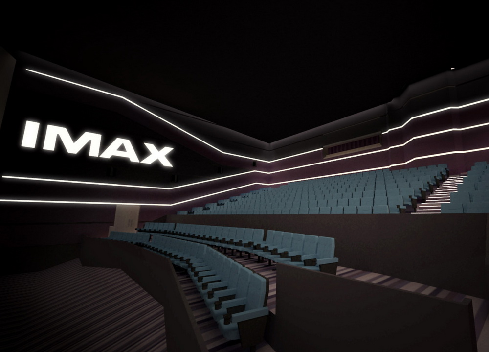 IMAX Park Cinema at Flame Towers - Baku (Azerbaijan)